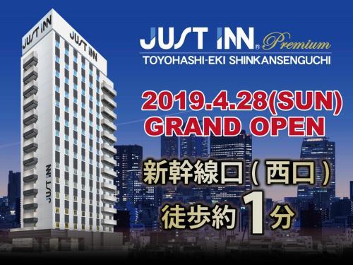 . Just Inn Premium Toyohashi Station