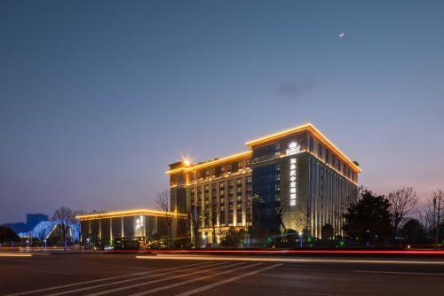 . The Barony Rugao Hotel