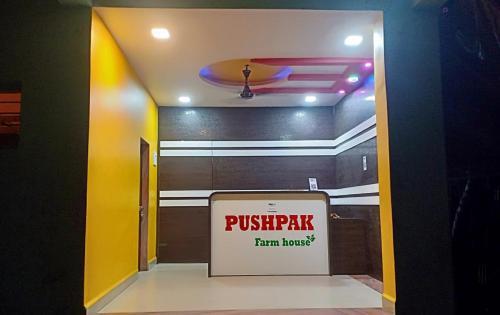 Hotel Pushpak FH, Palghar