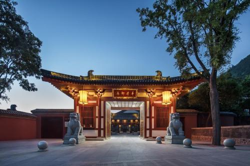 . Xi'an Huaqing Yutang Hotel