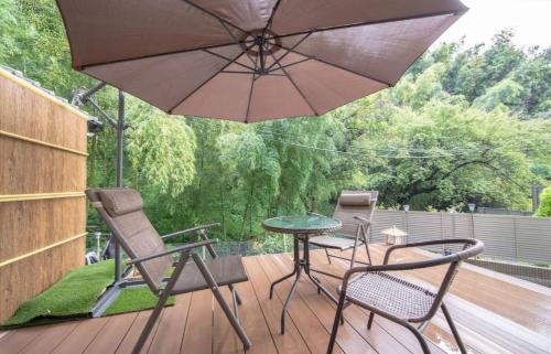 Minpaku Inariyama dog separate room-Vacation STAY 1599