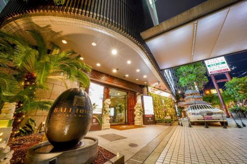 호텔 & 리조트 발리 타워 텐노지