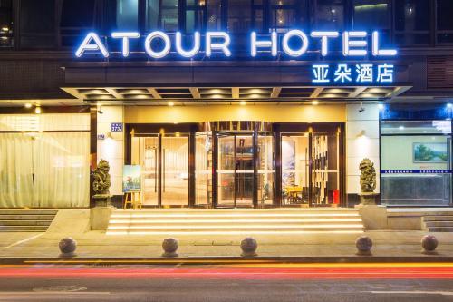 Atour Hotel  Fuzhou Railway Station