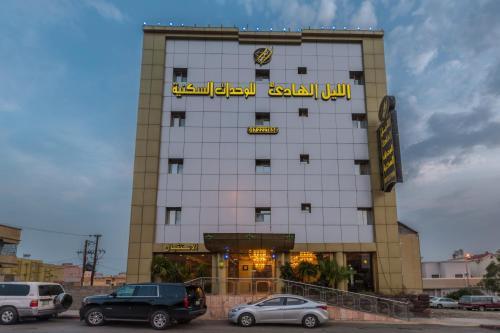Фото отеля Quite Night Hotel Apartments