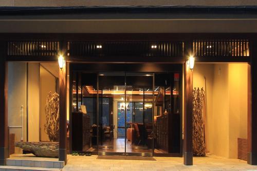 海悦温泉ホテル