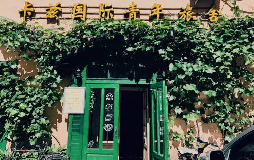 Harbin Kazy Int'l Youth Hostel