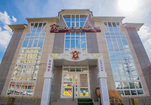 . Hotel Zolotoi Lev