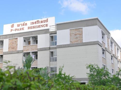 P-Park Residence - Srinakarindra-Suvarnabhumi photo 34