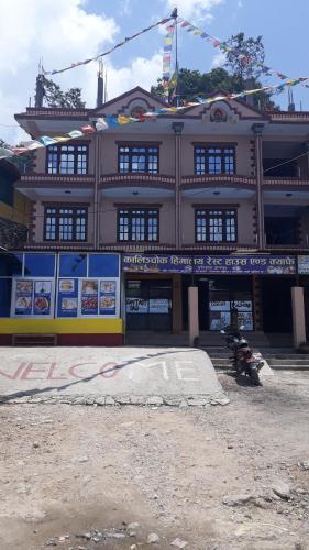 Kalinchok Himalaya Resort Pvt. Ltd