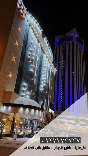 . Borj Al Thahabiah ApartHotel