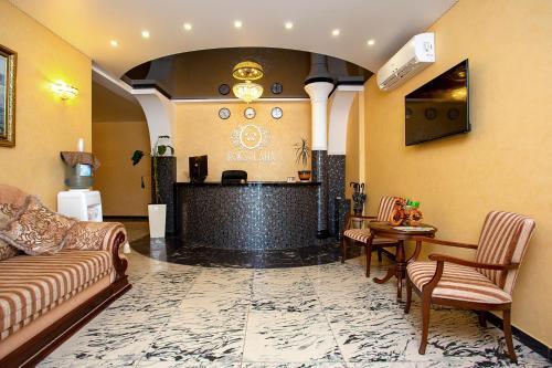 ROKSOLANA Hotel, Holoprystans'kyi