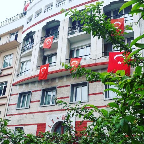 Hali Hotel - image 12