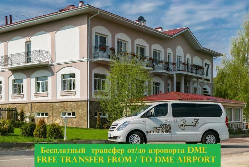. Zolotaya 7 Hotel Domodedovo