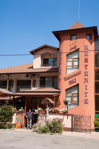Kestenite Family Hotel, Samokov