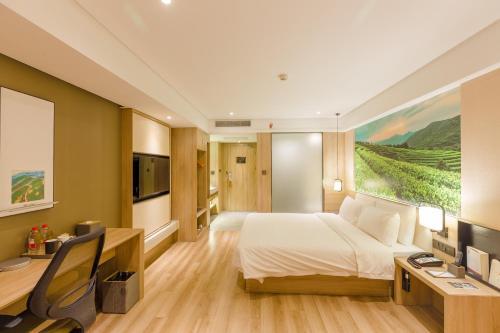 Atour Hotel Fuzhou Hailian Branch