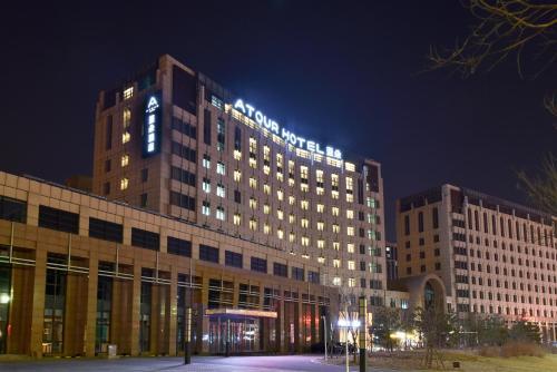 Atour Hotel Beijing Linkong New National Exhibition Center Branch