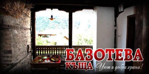 . Bazoteva House