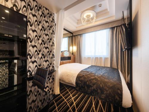 APA Hotel Pride Kokkaigijidomae - National Diet Bldg.