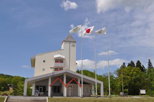 Asahi Shizenkan