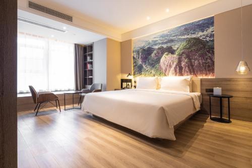 Atour Hotel Heyuan Wanlong