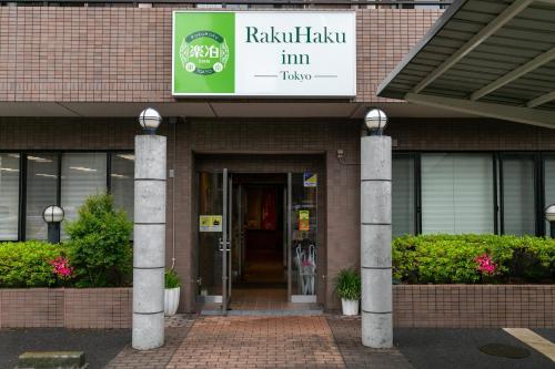 RakuHaku Inn Tokyo