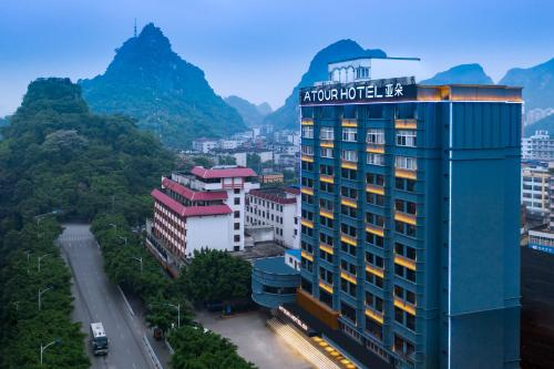 Atour Hotel Liuzhou High Speed ​​Rail Station Yufeng Shan Park Branch