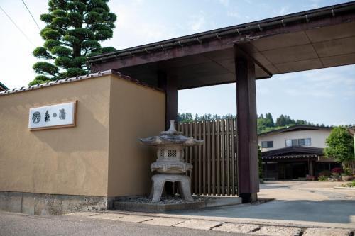 莫里諾宇酒店 Morinoyu