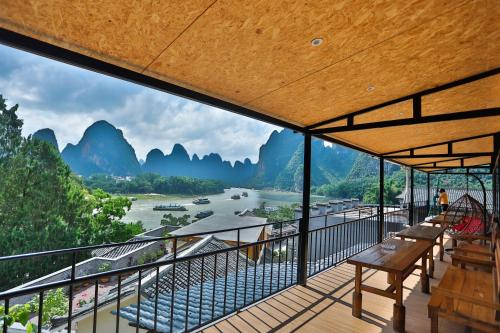 Yangshuo Xingping This Old Place International Youth Hostel