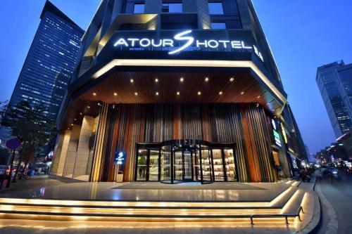 Atour S Hotel Chengdu Taikoo Li Branch
