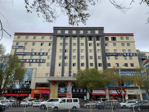 . Xana Hotelle (Lhasa Potala Palace Beijing Road)