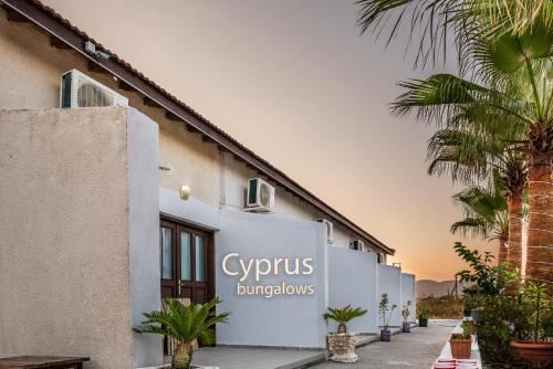 Cyprus Bungalows Karpaz,