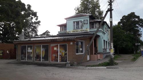 Hostel Cheryoha