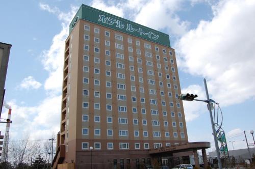호텔 루트-인 토마코마이 에키마에