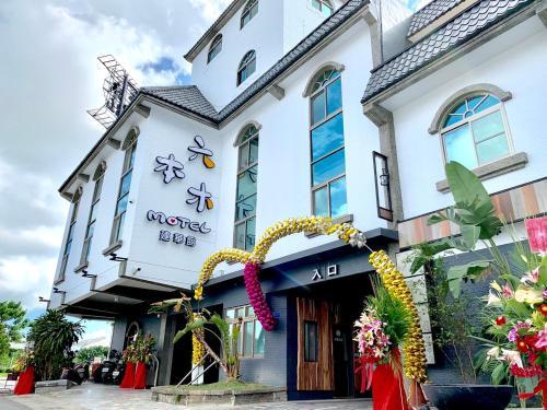 Roppongi Motel - Jianhua