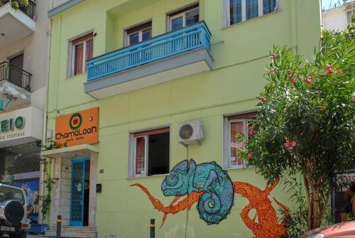 Chameleon Youth Hostel