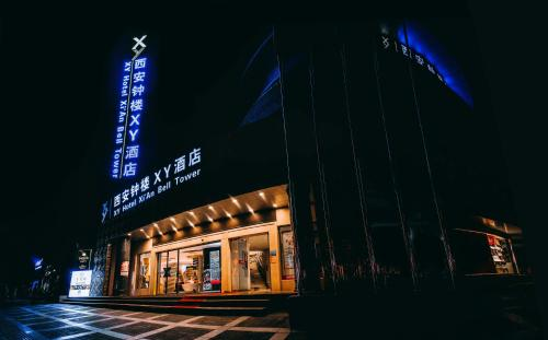 Xy Hotel Xi'An Bell Tower Branch