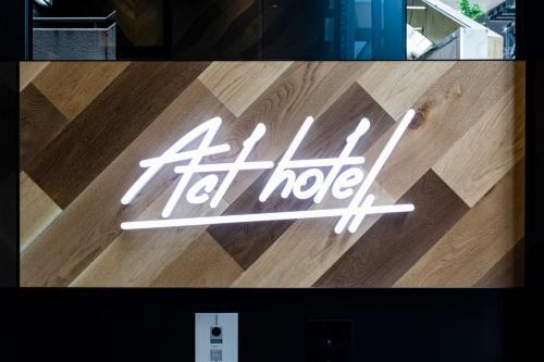 Act Hotel Shibuya