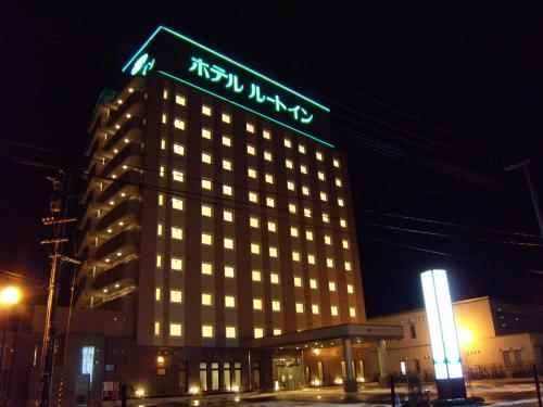 . Hotel Route-Inn Tsuruoka Ekimae