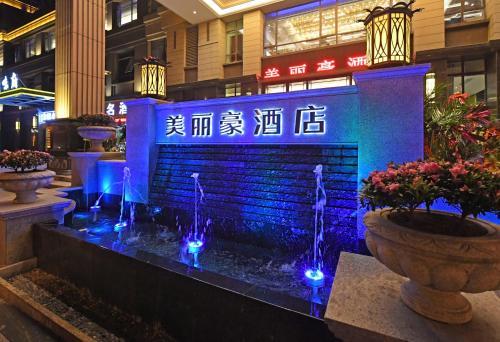 Merlinhod Hotel Shanghai Baoshan Branch