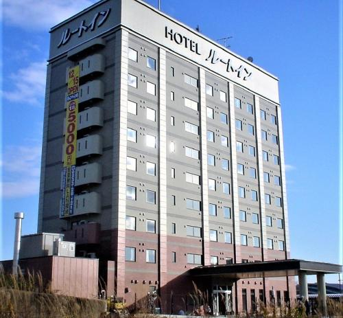 Hotel Route-Inn Shinjyo Ekimae