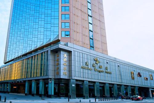 Million Dragon Hotel (Fomerly Hotel Lan Kwai Fong Macau)