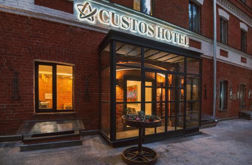 Custos Hotel Lubyansky, Russia