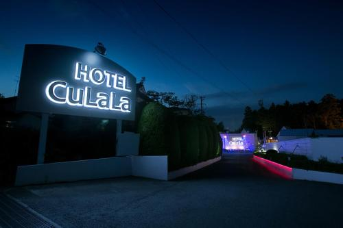 Hotel Culala (Adult Only) - Kōriyama
