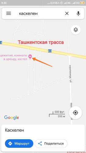 Rooms in Kaskelen, Sayramskiy
