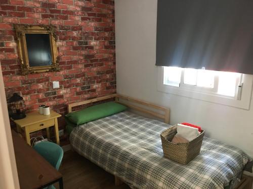 Practical Room Barcelona-Fira-Airport, Hospitalet De Llobregat