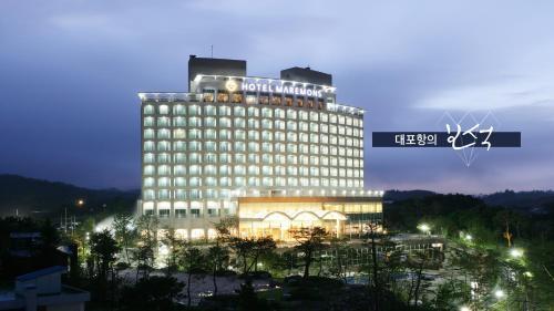 Hotel Maremons - Sokcho
