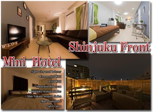 Mini Hotel Shinjuku Front