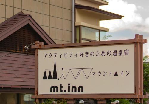 mt. inn(マウントイン)