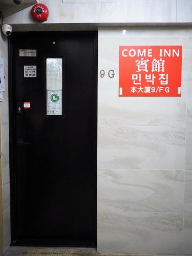 Come Inn