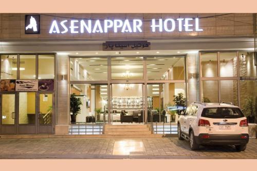 Hotel Asenappar Hotel